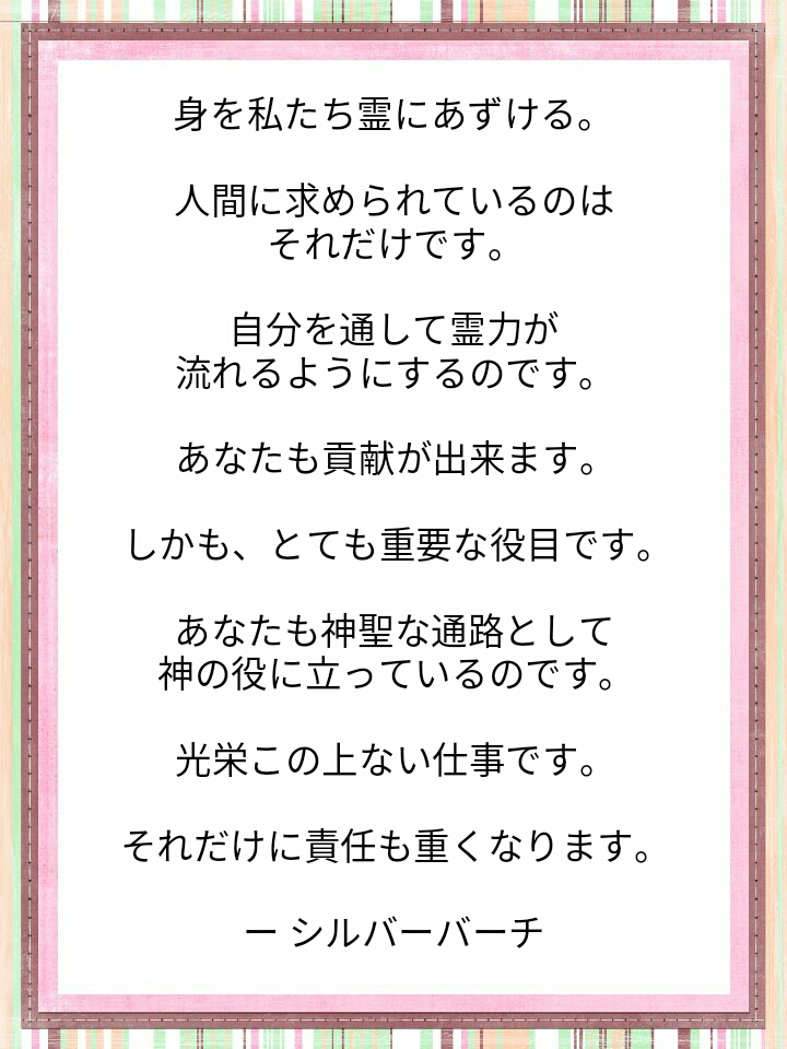 f:id:miyoshi71:20210428104729j:plain