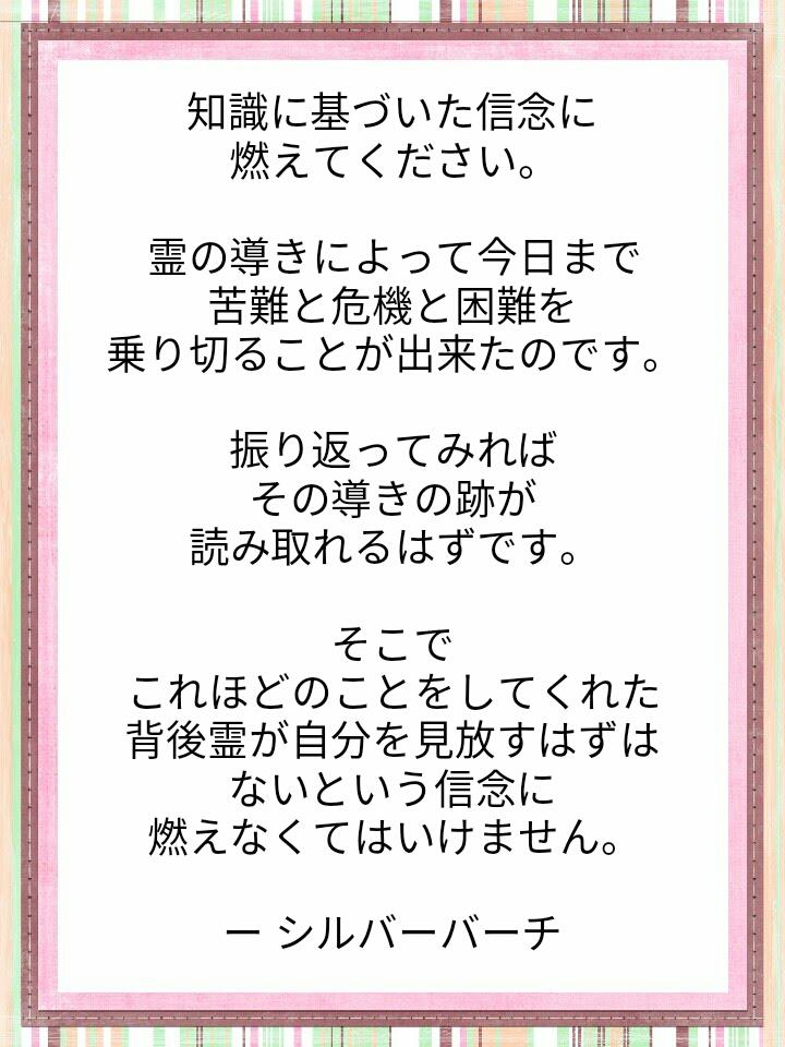 f:id:miyoshi71:20210501104650j:plain