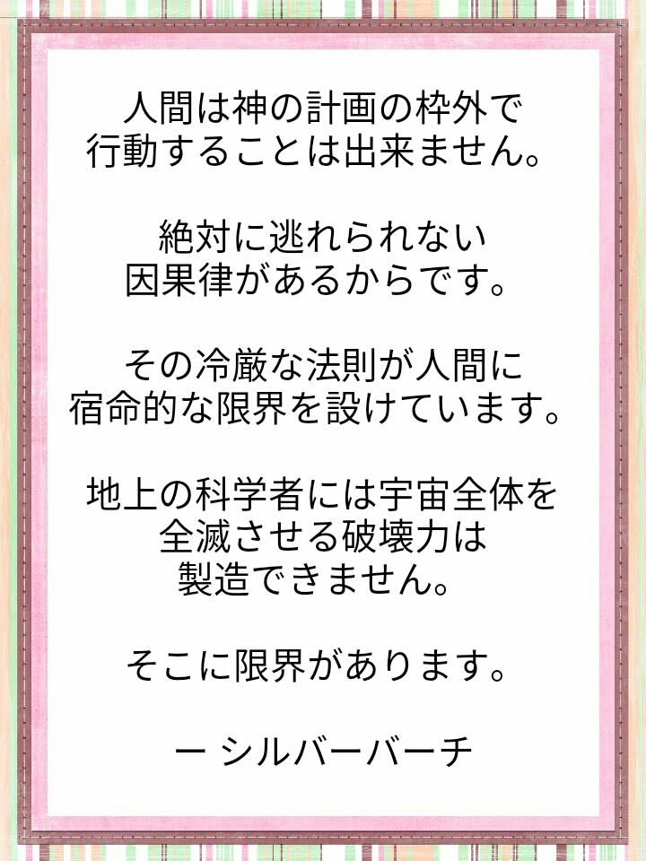 f:id:miyoshi71:20210504103434j:plain