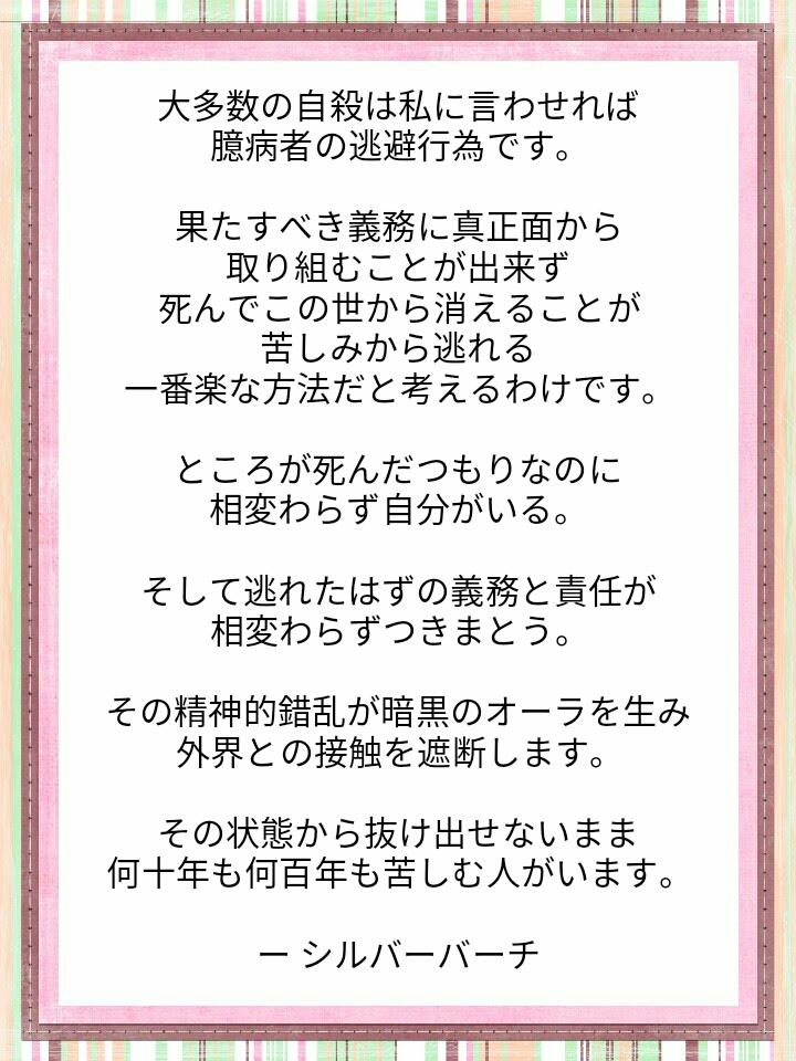 f:id:miyoshi71:20210510104751j:plain