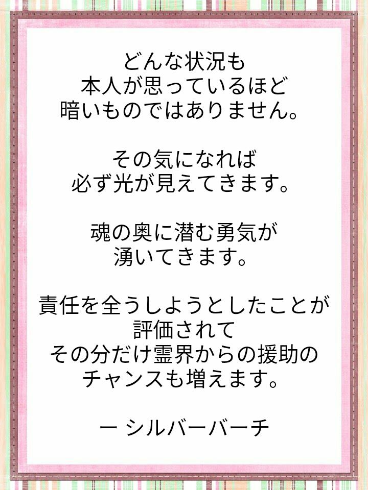 f:id:miyoshi71:20210513105940j:plain