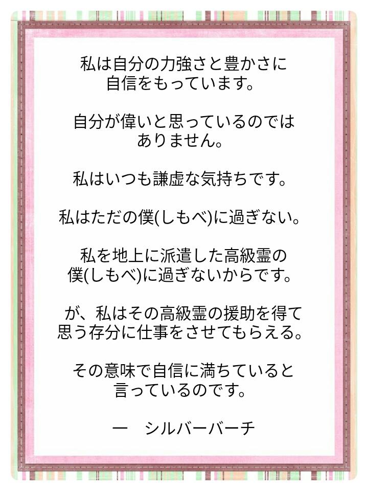 f:id:miyoshi71:20210519105236j:plain
