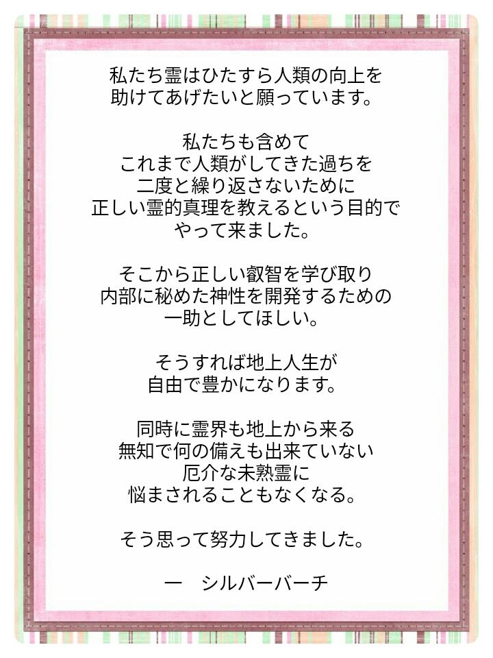 f:id:miyoshi71:20210522105800j:plain