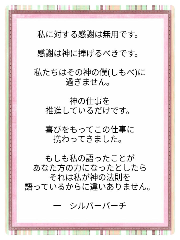 f:id:miyoshi71:20210525111733j:plain