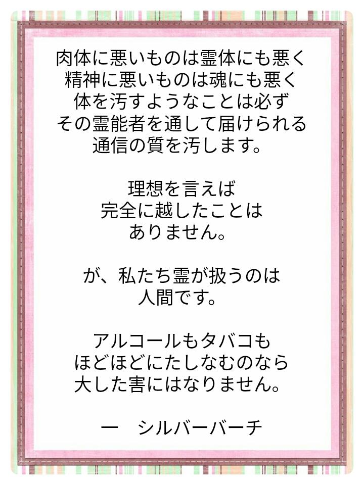 f:id:miyoshi71:20210528110102j:plain
