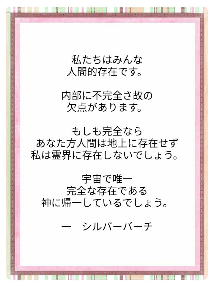 f:id:miyoshi71:20210606075522j:plain