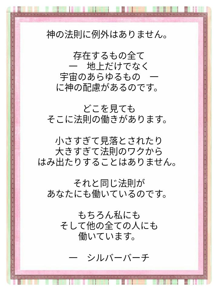 f:id:miyoshi71:20210612102109j:plain