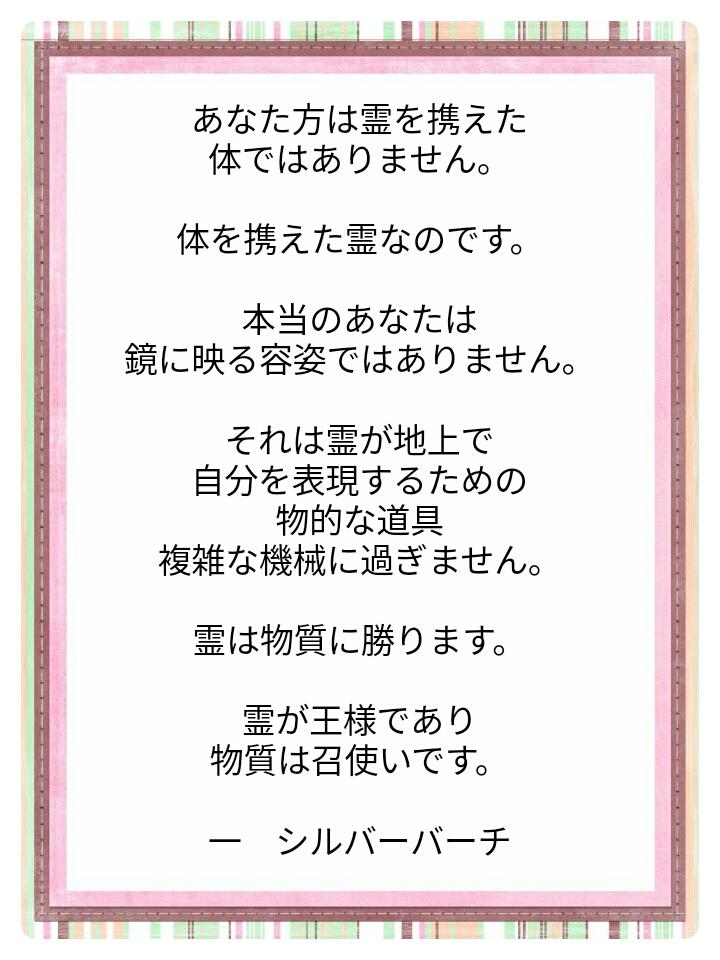 f:id:miyoshi71:20210630102220j:plain