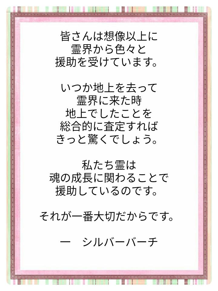 f:id:miyoshi71:20210709102744j:plain
