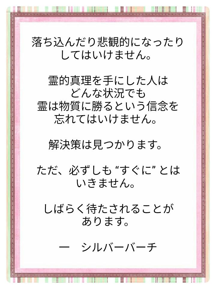 f:id:miyoshi71:20210712102459j:plain
