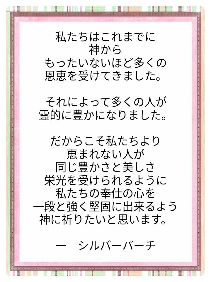 f:id:miyoshi71:20210715105549j:plain