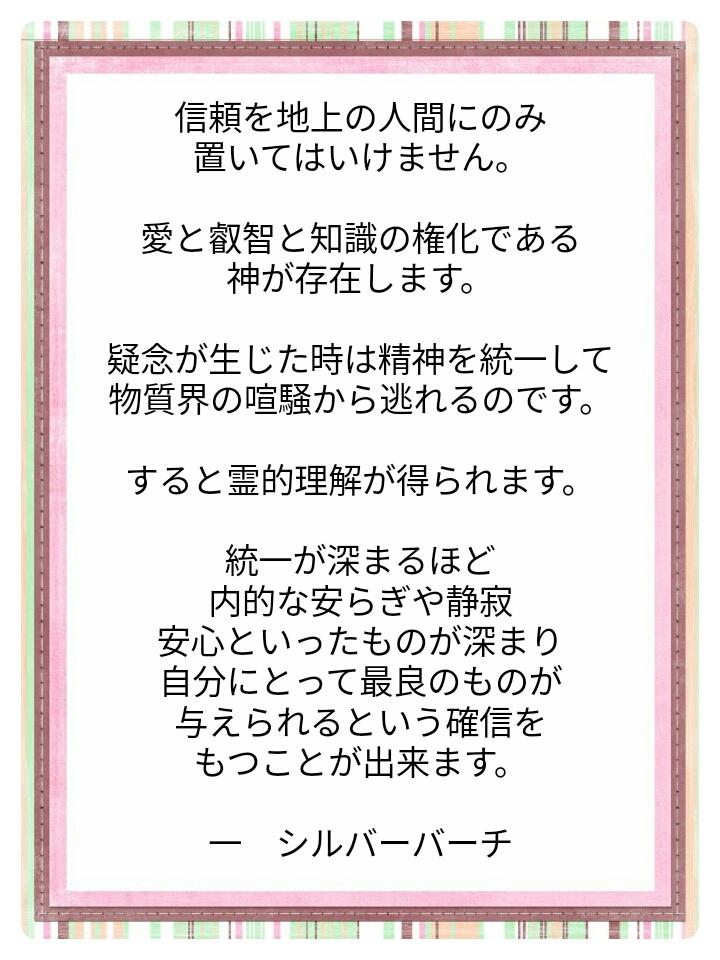 f:id:miyoshi71:20210718103601j:plain