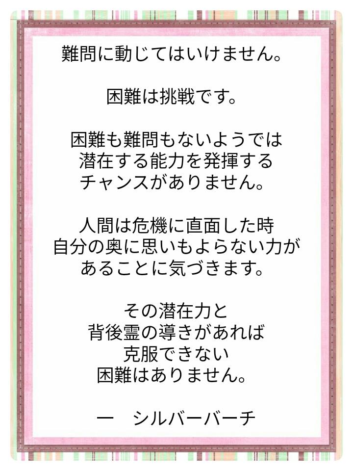 f:id:miyoshi71:20210721102437j:plain