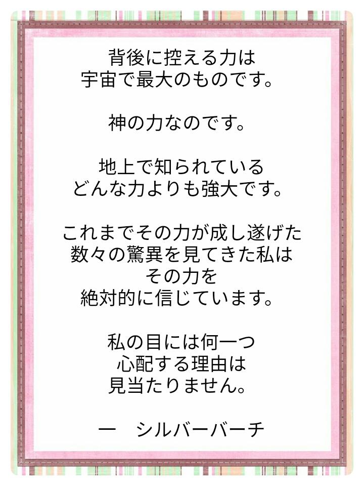 f:id:miyoshi71:20210724103259j:plain