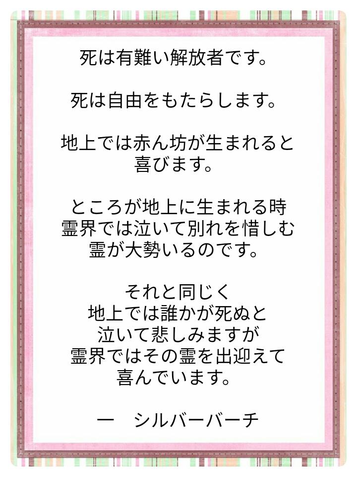 f:id:miyoshi71:20210727110339j:plain