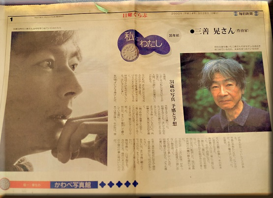 f:id:miyoshi_chorus:20141004101324j:plain