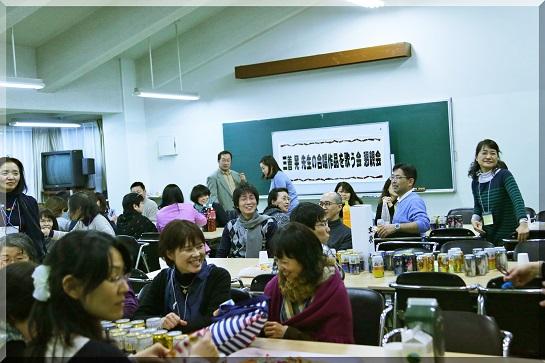 f:id:miyoshi_chorus:20150314212053j:plain