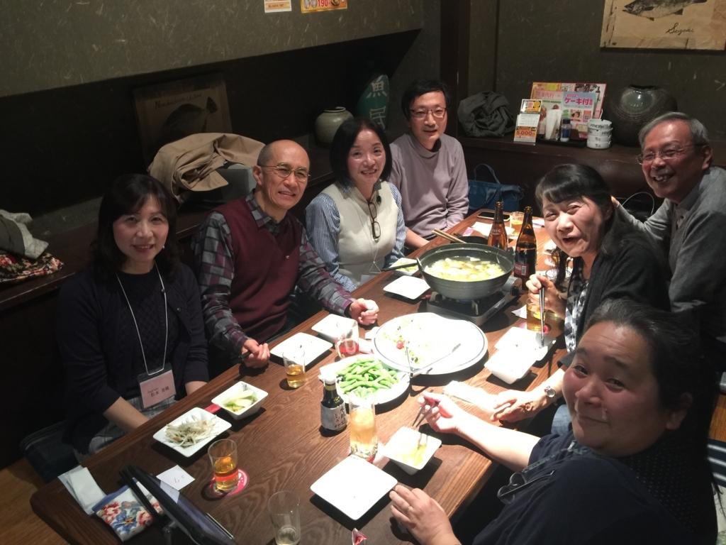 f:id:miyoshi_chorus:20180318173544j:plain