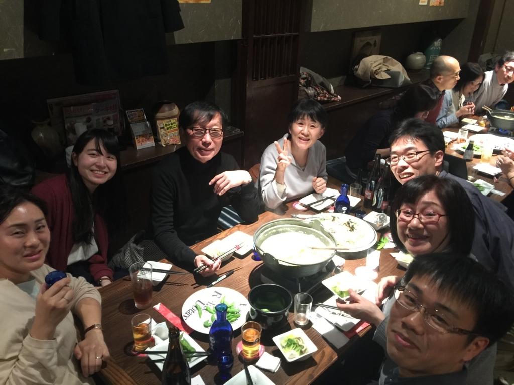 f:id:miyoshi_chorus:20180318173601j:plain