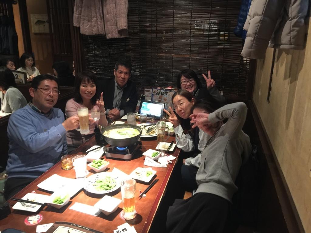 f:id:miyoshi_chorus:20180318173654j:plain