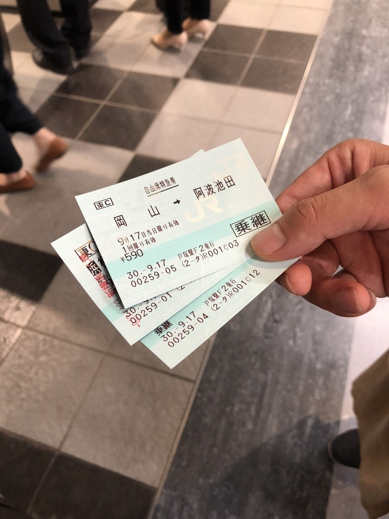f:id:miyoshi_cnt:20180917225844j:plain
