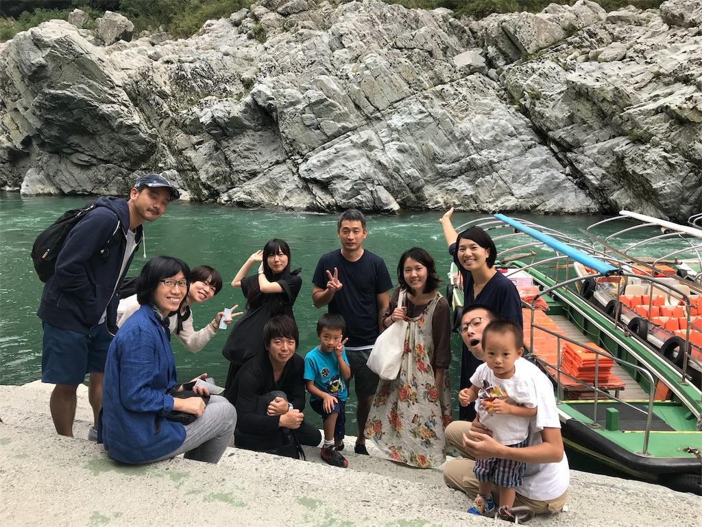 f:id:miyoshi_cnt:20180924123656j:image