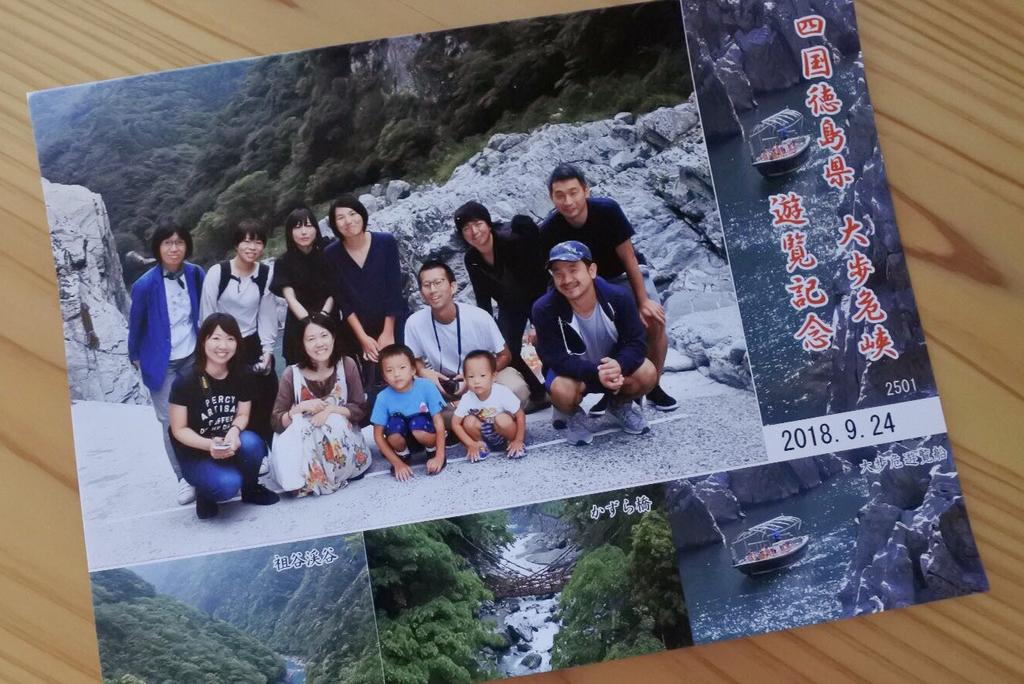 f:id:miyoshi_cnt:20181006012350j:plain
