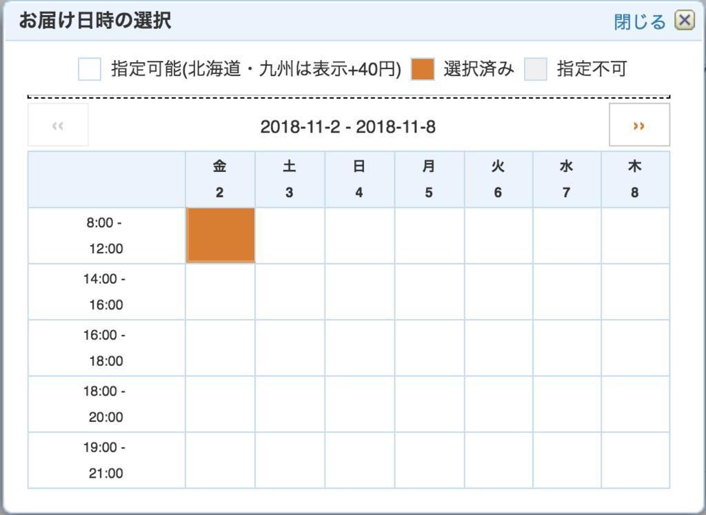f:id:miyoshi_cnt:20181103163220p:plain