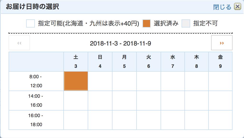 f:id:miyoshi_cnt:20181103163234p:plain