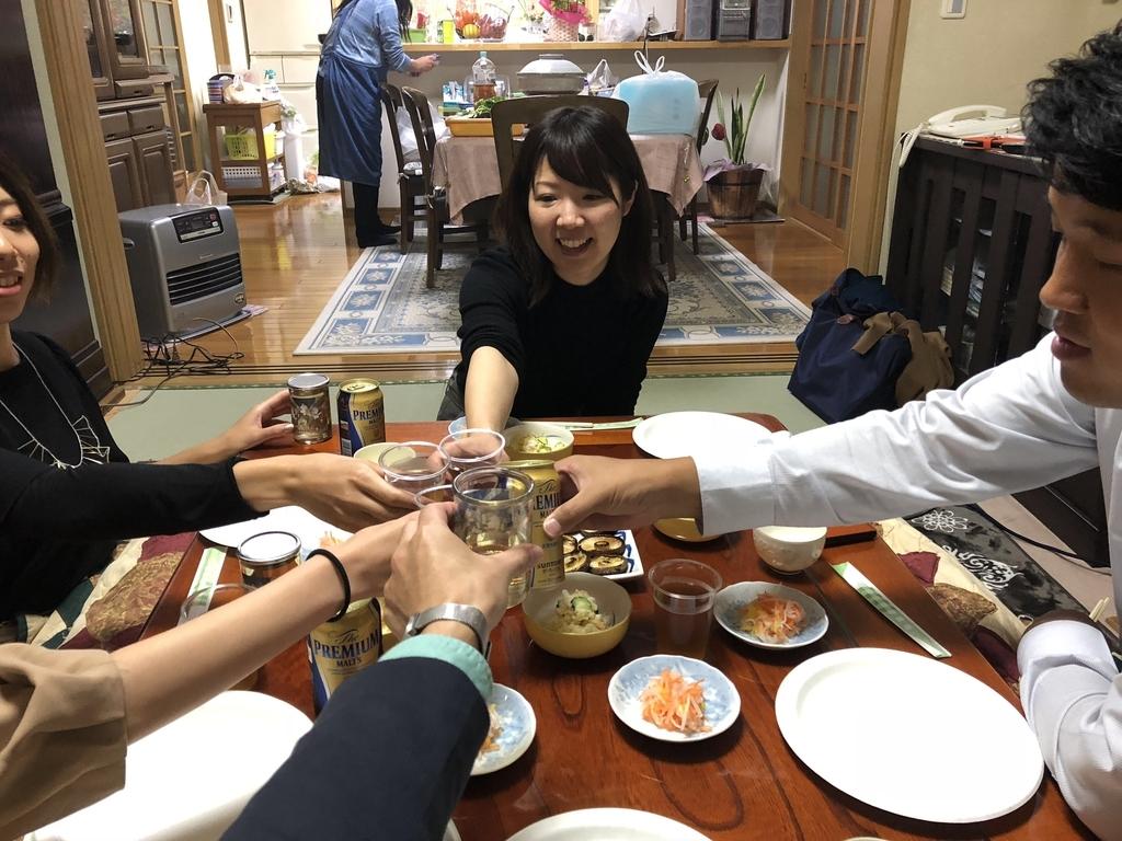 f:id:miyoshi_cnt:20181125004920j:plain