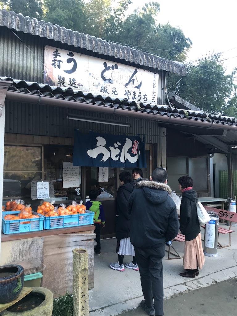f:id:miyoshi_cnt:20181215134911j:image