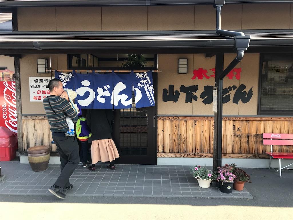 f:id:miyoshi_cnt:20181216000654j:image