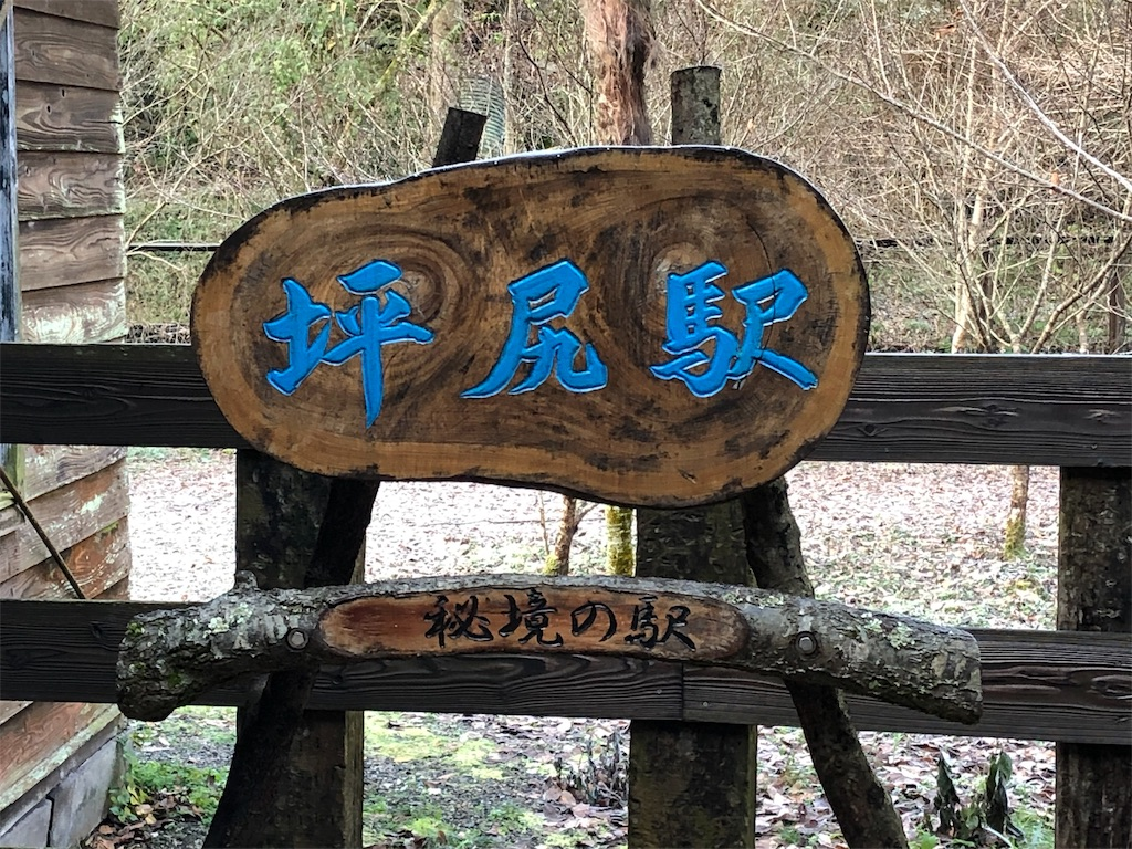 f:id:miyoshi_cnt:20181216174833j:plain