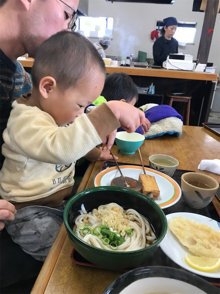 f:id:miyoshi_cnt:20181216182459j:image