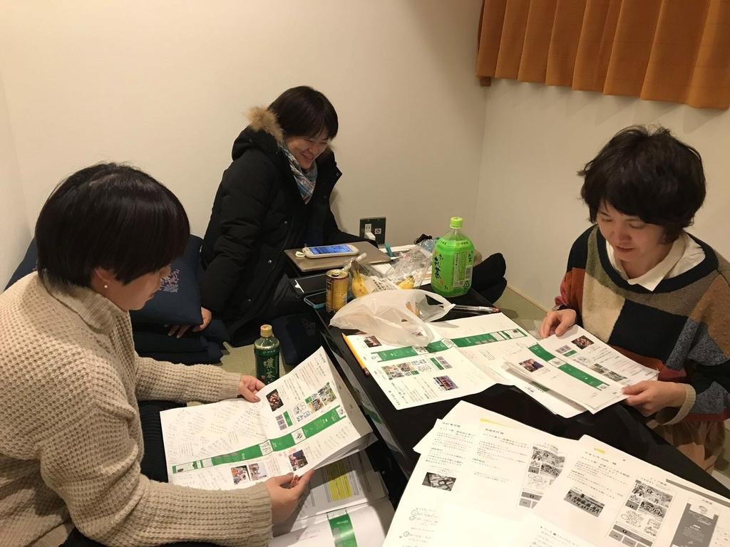 f:id:miyoshi_cnt:20181217182400j:plain