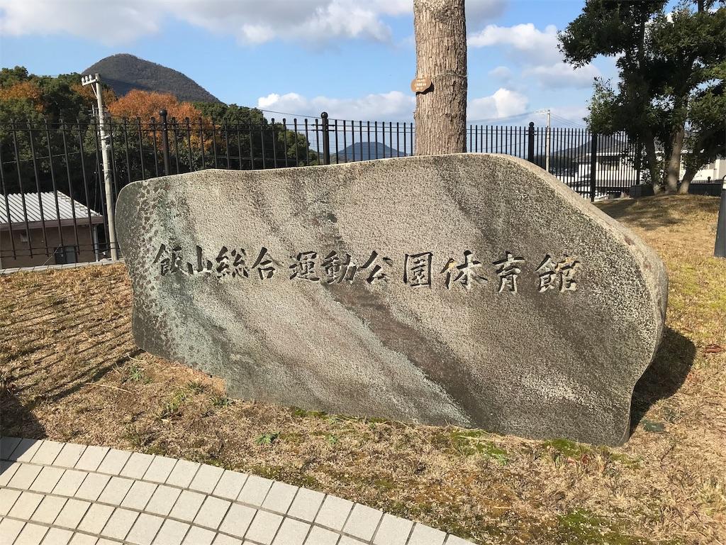 f:id:miyoshi_cnt:20181217184126j:image