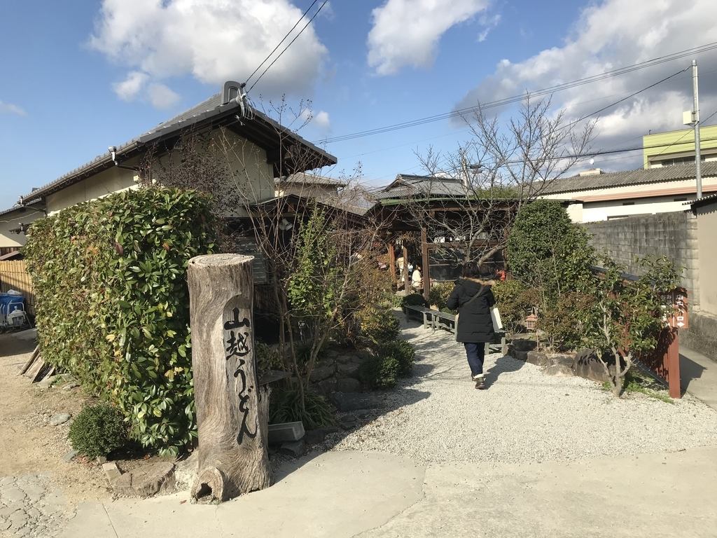 f:id:miyoshi_cnt:20181218095913j:plain