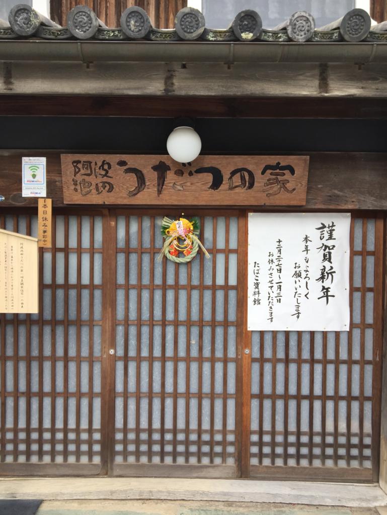 f:id:miyoshi_cnt:20181230200503p:plain