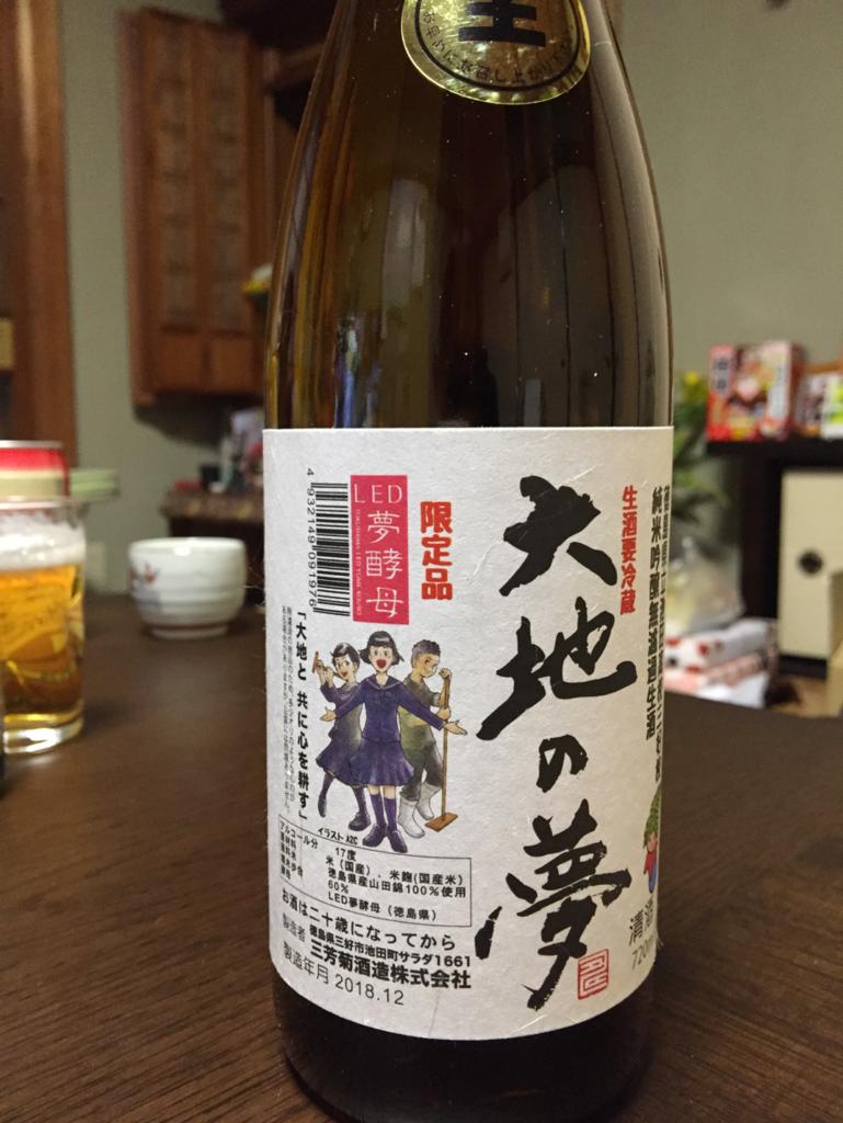 f:id:miyoshi_cnt:20181230203531p:plain
