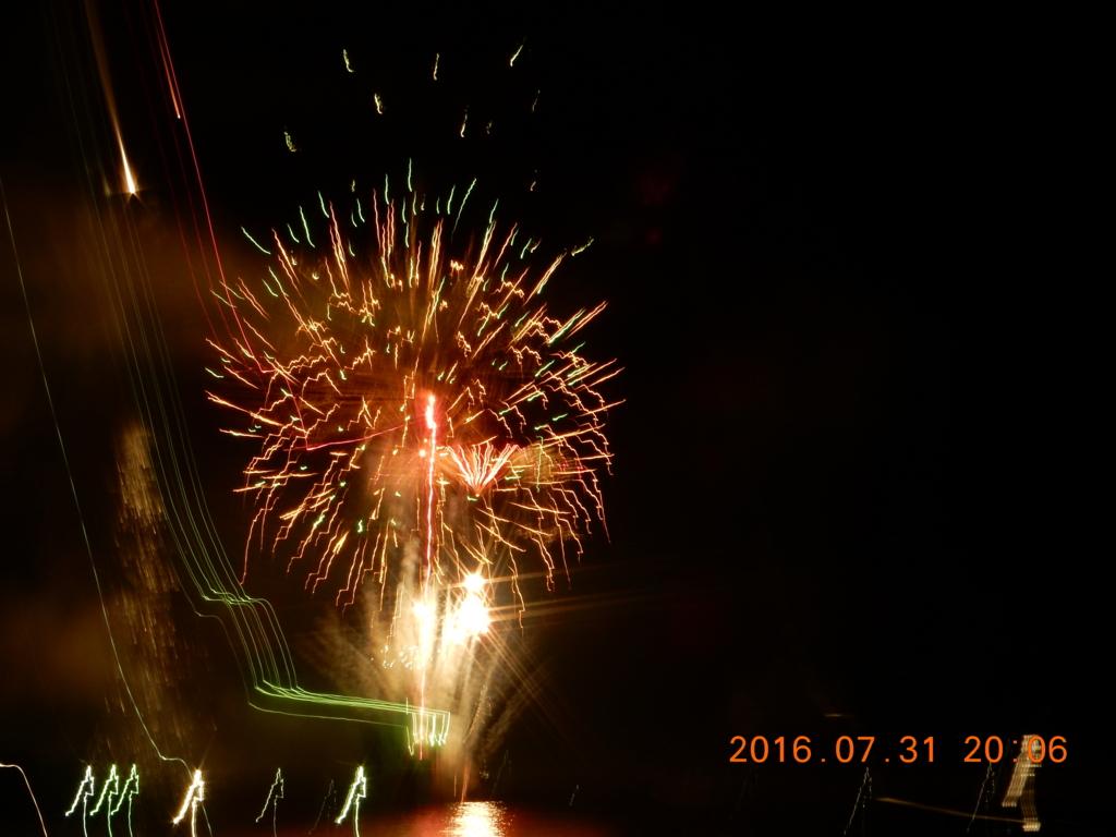 f:id:miyoshi_s:20160731200609j:plain