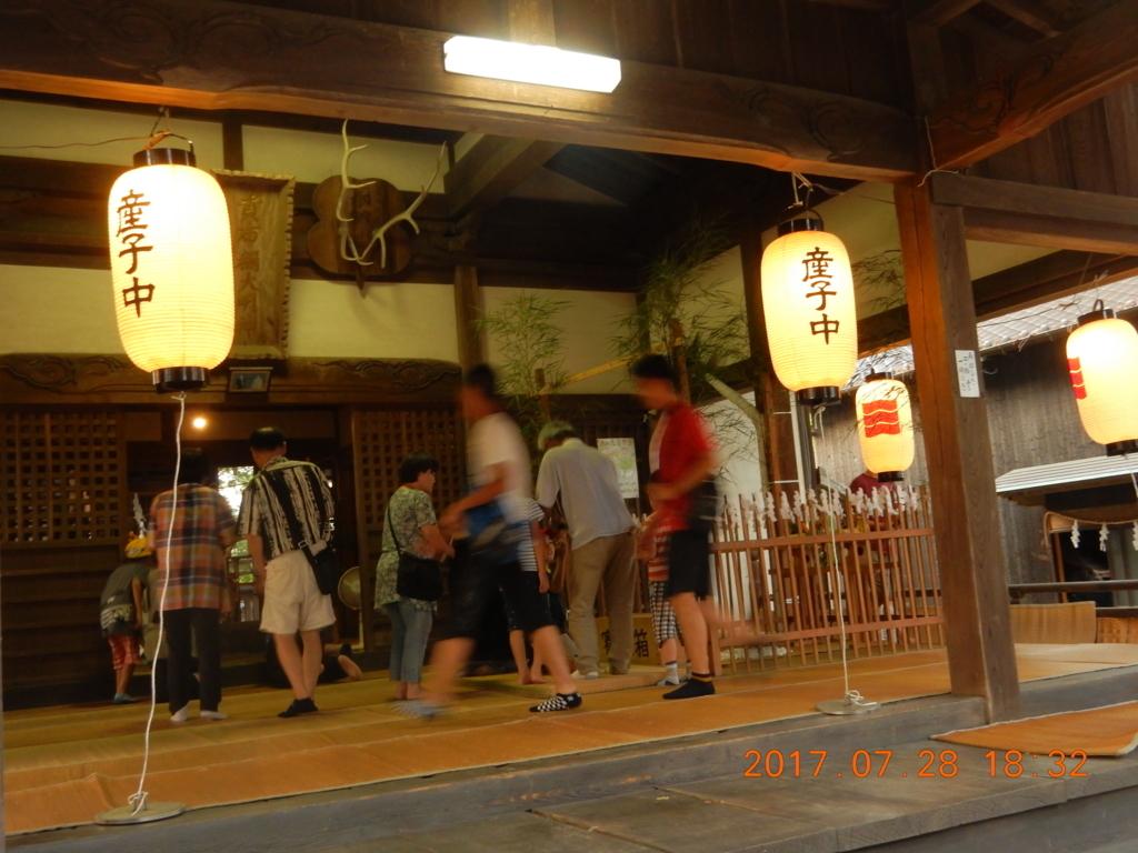f:id:miyoshi_s:20170728183241j:plain