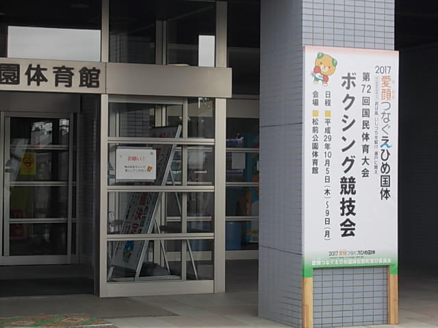 f:id:miyoshi_s:20171007141001j:plain
