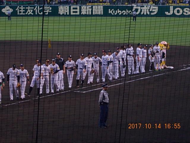 f:id:miyoshi_s:20171014165504j:plain