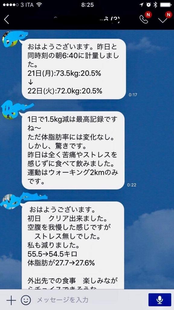 f:id:miyoshiimatani:20170822152921j:plain