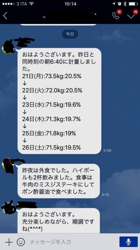 f:id:miyoshiimatani:20170826171840j:plain