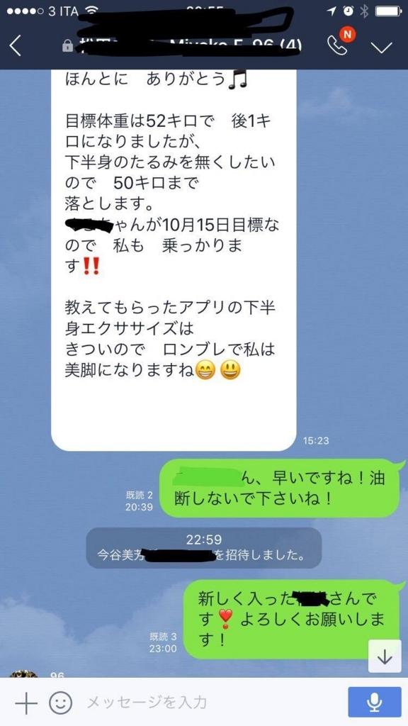f:id:miyoshiimatani:20170926043327j:plain