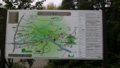 飯山MAP