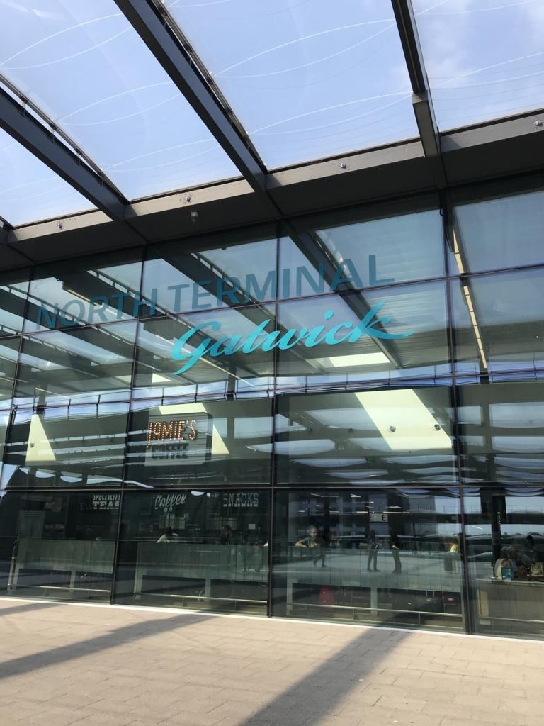 ガトウィック空港