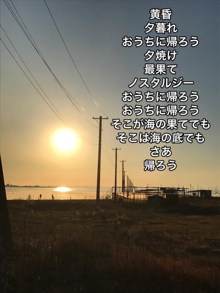 f:id:miyu258:20170118224754j:image