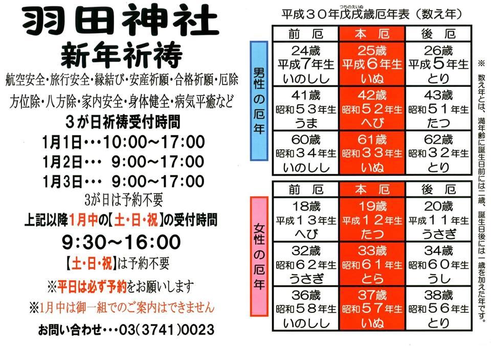 f:id:miyu2_com:20180106180435j:plain